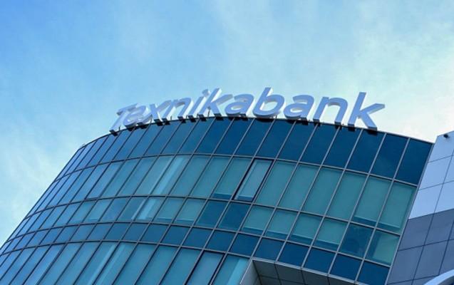 """""""Texnikabank"""" müflis elan olunub.."""