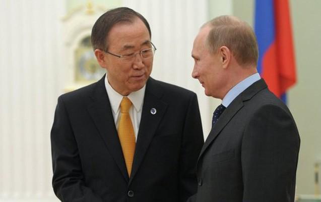 Putin Pan Gi Munu mükafatlandırdı