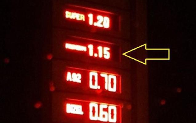 Azərbaycanda benzin bahalaşdı - Bu dəfə 1.15 oldu
