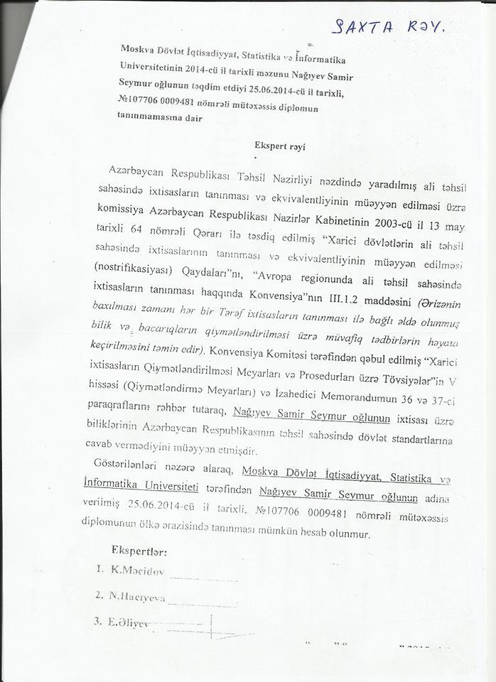 """""""Təhsil Nazirliyi diplomumu tanımır"""" -  Şikayət"""