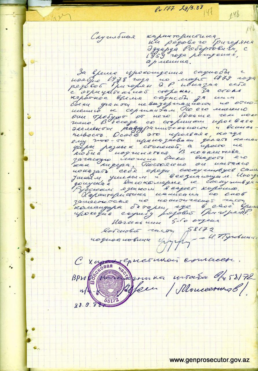 Sumqayıt hadisələrinin icraçısı tapıldı  -  Moskvada yaşayır+Fotolar