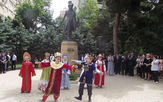 Puşkin Azərbaycanda yad edildi