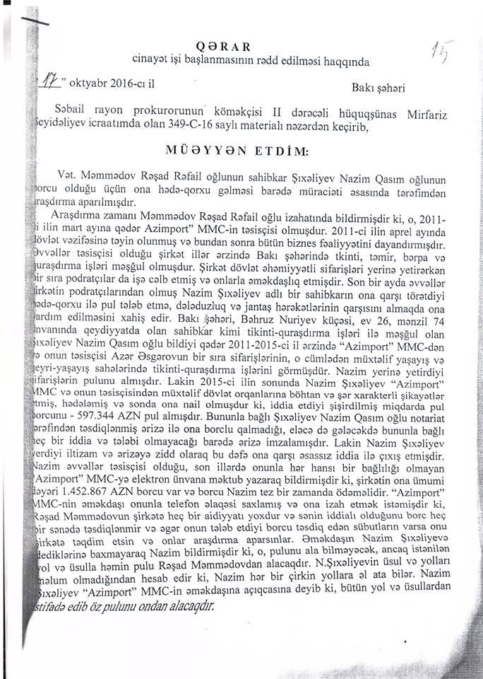 Rəşad Məmmədovun 1 milyonluq iddia ilə bağlı şikayəti - Rədd edildi