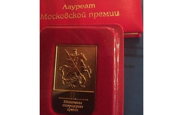 Yazıçımız Moskvada qalib oldu
