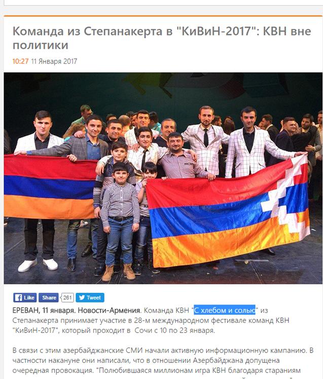 """""""KVN""""də Qarabağ qalmaqalı - Nazirliklər susur"""